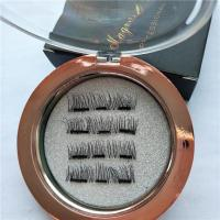 Wholesale Magnetic False Lashes from china suppliers