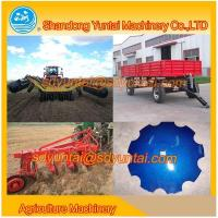 Buy cheap Professional production of agricultural machinery manufacturers in China from wholesalers