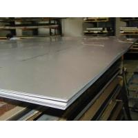 Wholesale quality and quantity assured sae 1035 for shipping industry from india from china suppliers