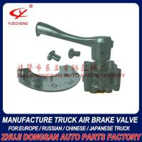Wholesale 4630320200 Rotary Slide Valve from china suppliers