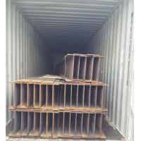 Wholesale Beam H Beam from china suppliers