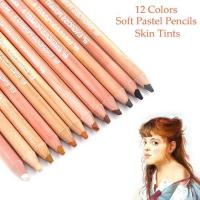 Buy cheap Professional Skin Tints Soft Pastel Colored Pencils 12 pcs for Portrait Drawing from wholesalers