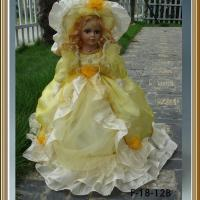 China Doll Sort Hot sale porcelain Doll antique porcelain dolls 18inch on sale
