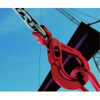 Wholesale High Tensile Chain Lifting Chain-General from china suppliers