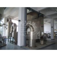ZLG Series Spray Dryer For Chinese Traditional Medicine Extract