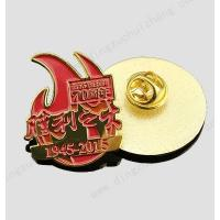 Wholesale Custom of the victory fire from china suppliers