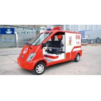 Wholesale WG-XF4 type electric fire truck from china suppliers