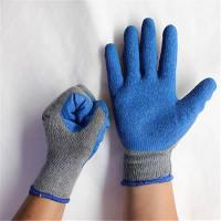 Wholesale Protective Gloves from china suppliers