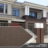 China Exterior wall tiles ALWG59810C exterior wall tile brick on sale