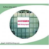 Buy cheap AKD SURFACE SIZING AGENT Surface sizing agent from wholesalers