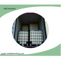 Buy cheap AKD EMULSION AKD Emulsion from wholesalers