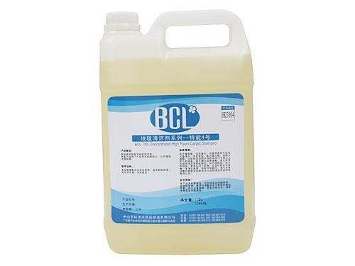 Quality PA  Carpet care series HK5004BCL TN 4 Concentrated High Foam Carpet Shampoo for sale