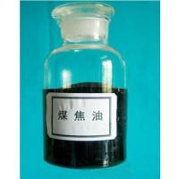Wholesale Coal Tar from china suppliers
